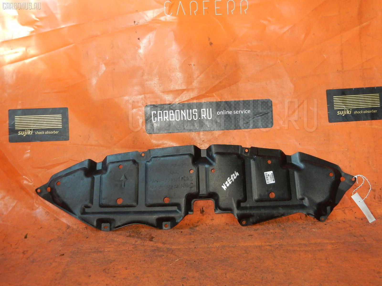 Защита двигателя TOYOTA COROLLA FIELDER NZE124G 1NZ-FE. Фото 2