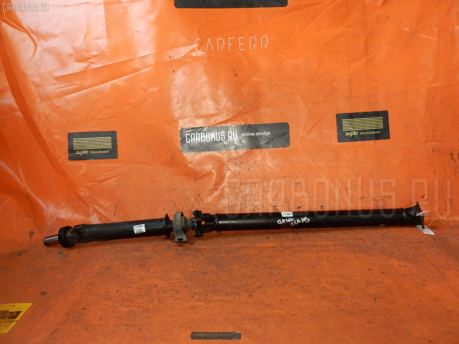 Кардан TOYOTA MARK II GX100 1G-FE Фото 1