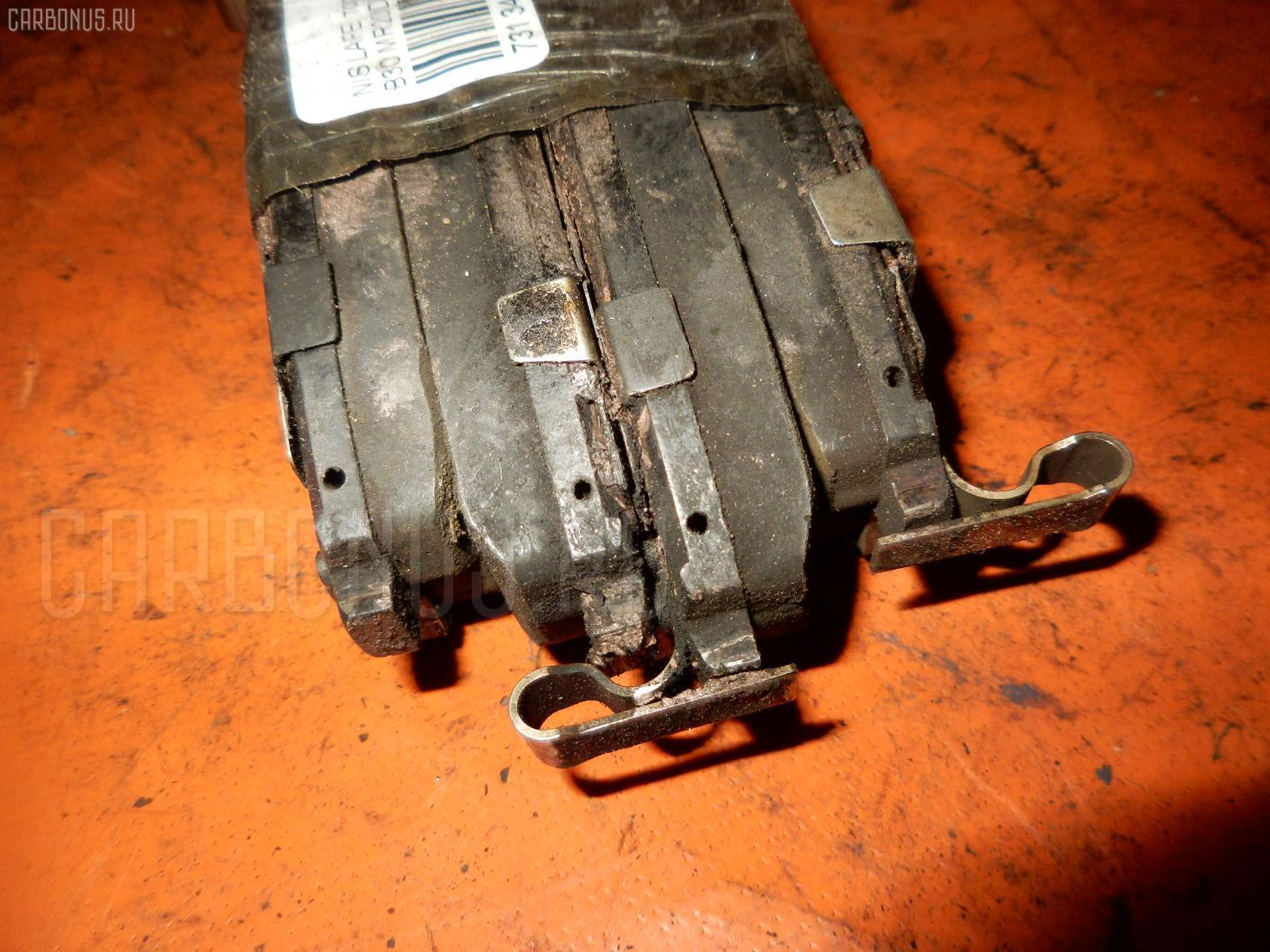 Тормозные колодки NISSAN TINO V10 QG18DE. Фото 10