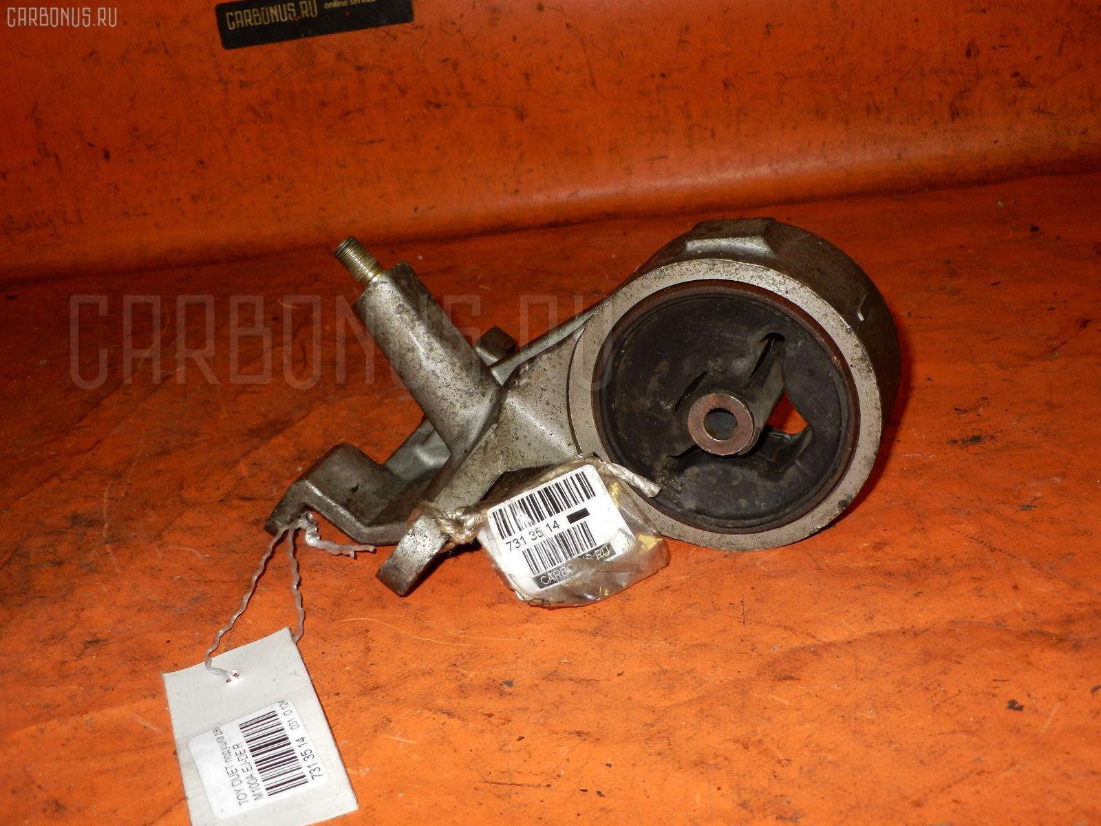 Подушка двигателя TOYOTA DUET M100A EJ-DE. Фото 7