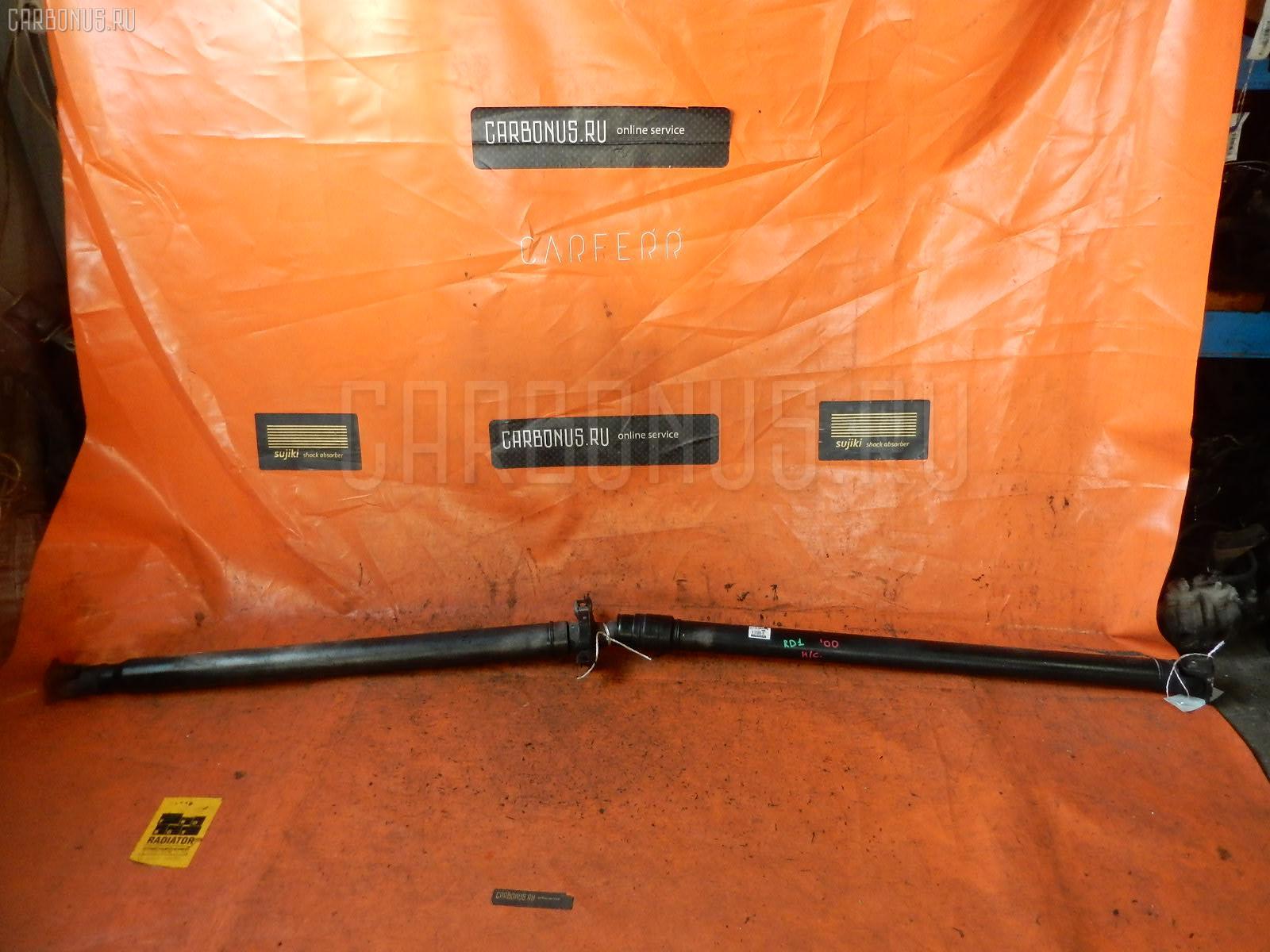 Кардан HONDA CR-V RD1 B20B Фото 1
