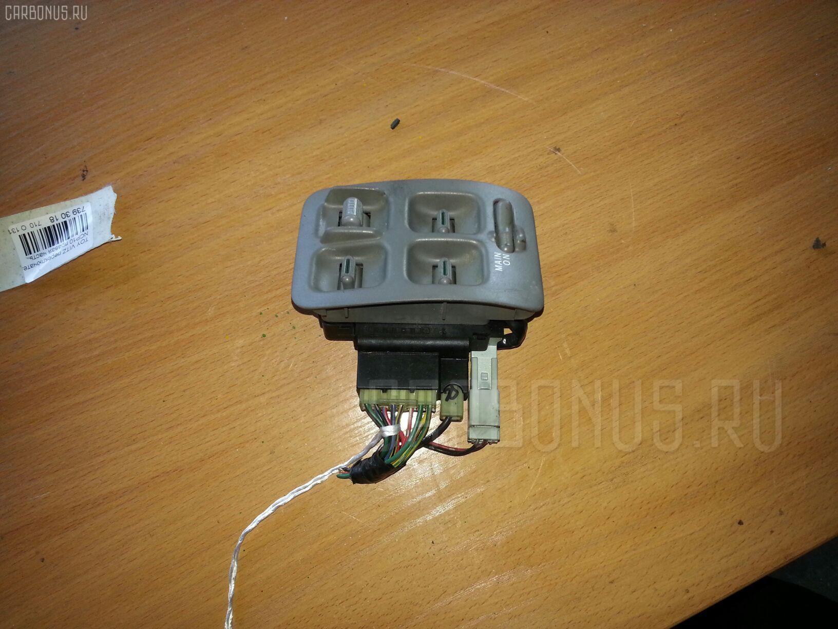 Блок упр-я стеклоподъемниками Honda Cr-v RD1 Фото 1