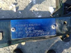 Лонжерон HONDA CR-V RD1 B20B Фото 4
