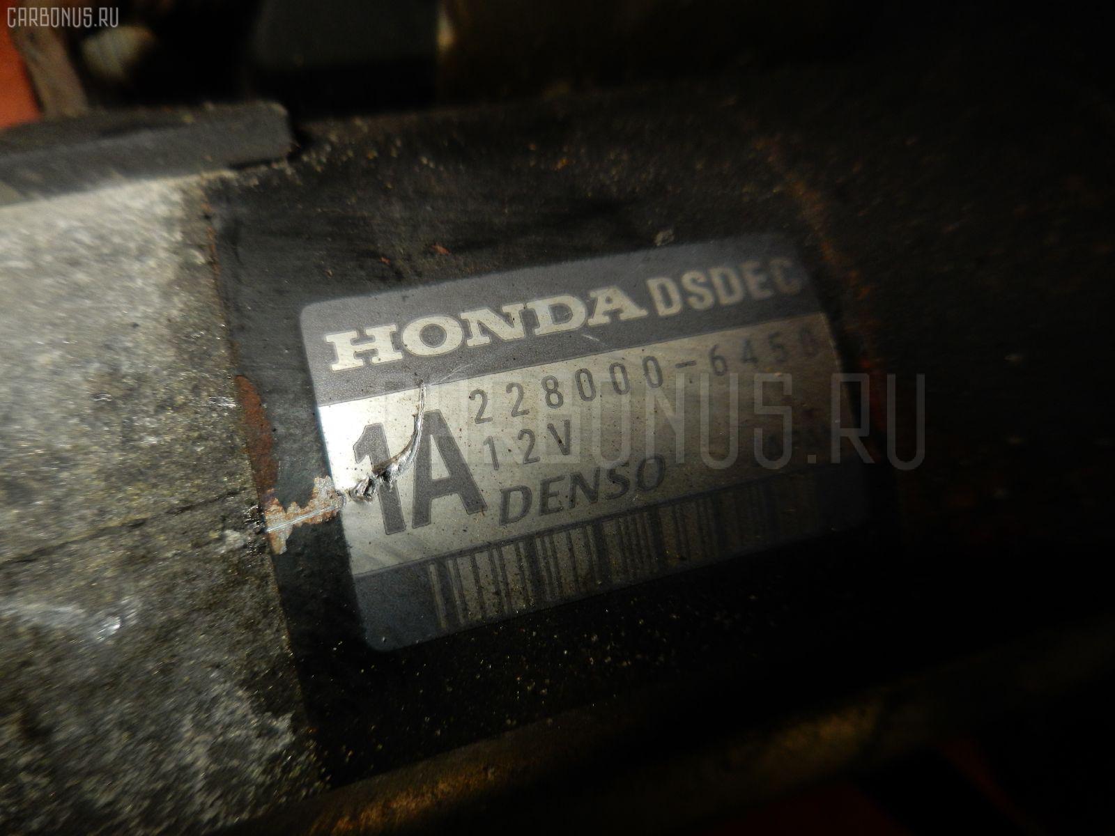 Стартер HONDA CR-V RD1 B20B Фото 3