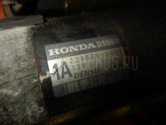 Стартер Honda Cr-v RD1 B20B Фото 4