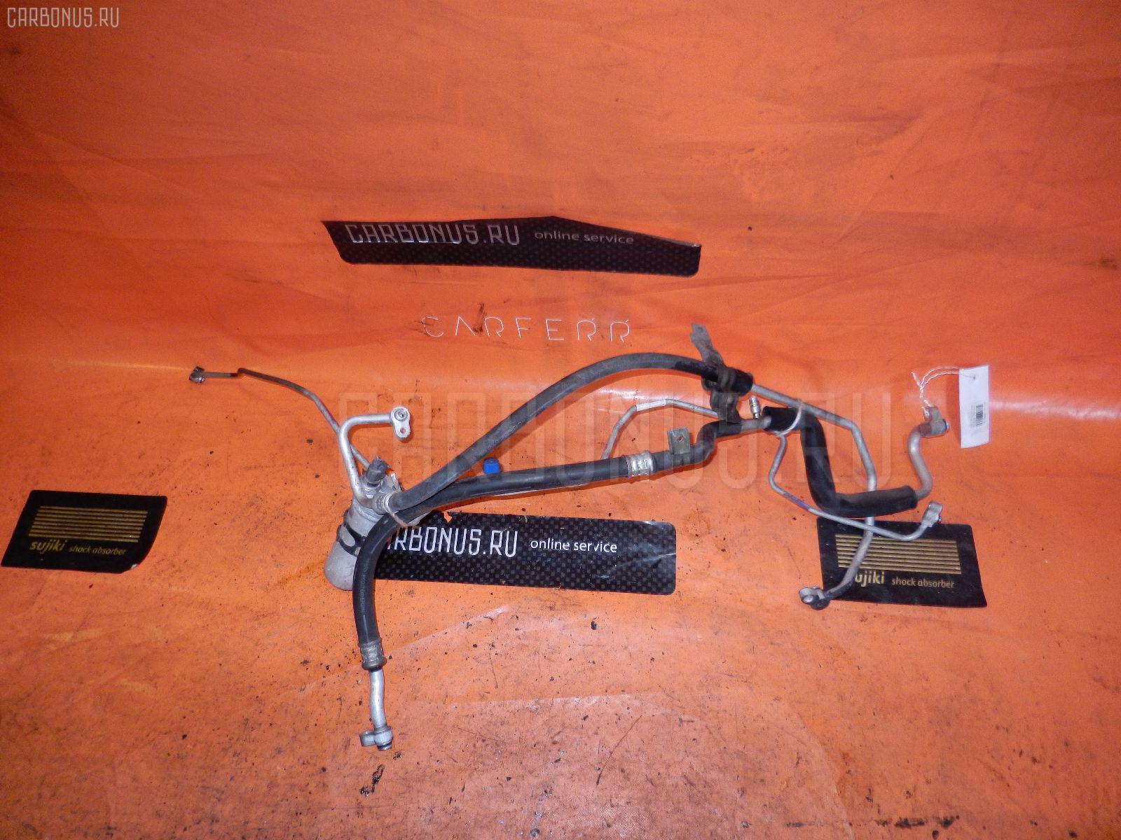 Шланг кондиционера HONDA CR-V RD1 B20B Фото 1