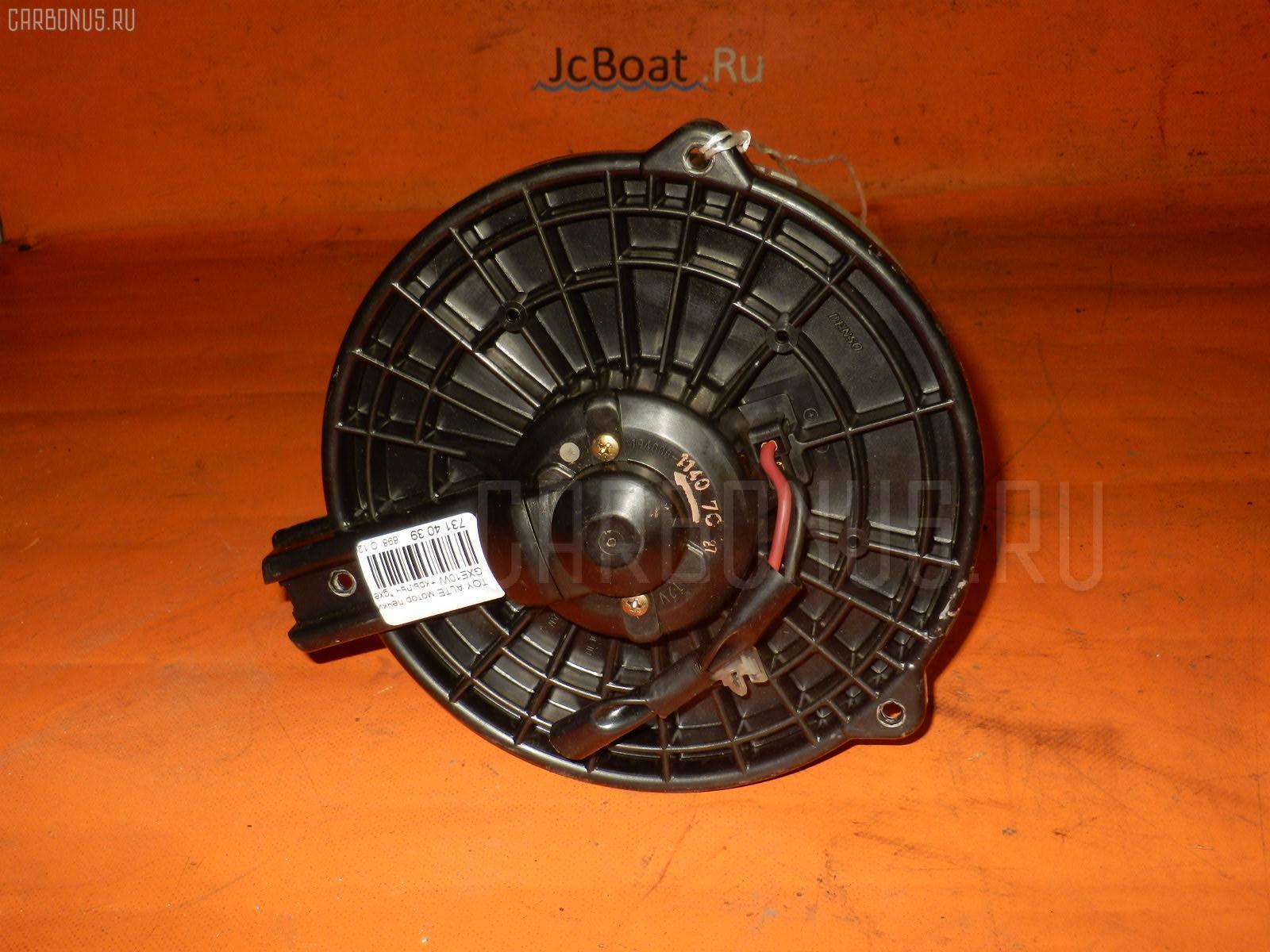 Мотор печки TOYOTA ALTEZZA GITA GXE10W. Фото 2
