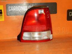 Стоп Honda Logo GA3 Фото 3