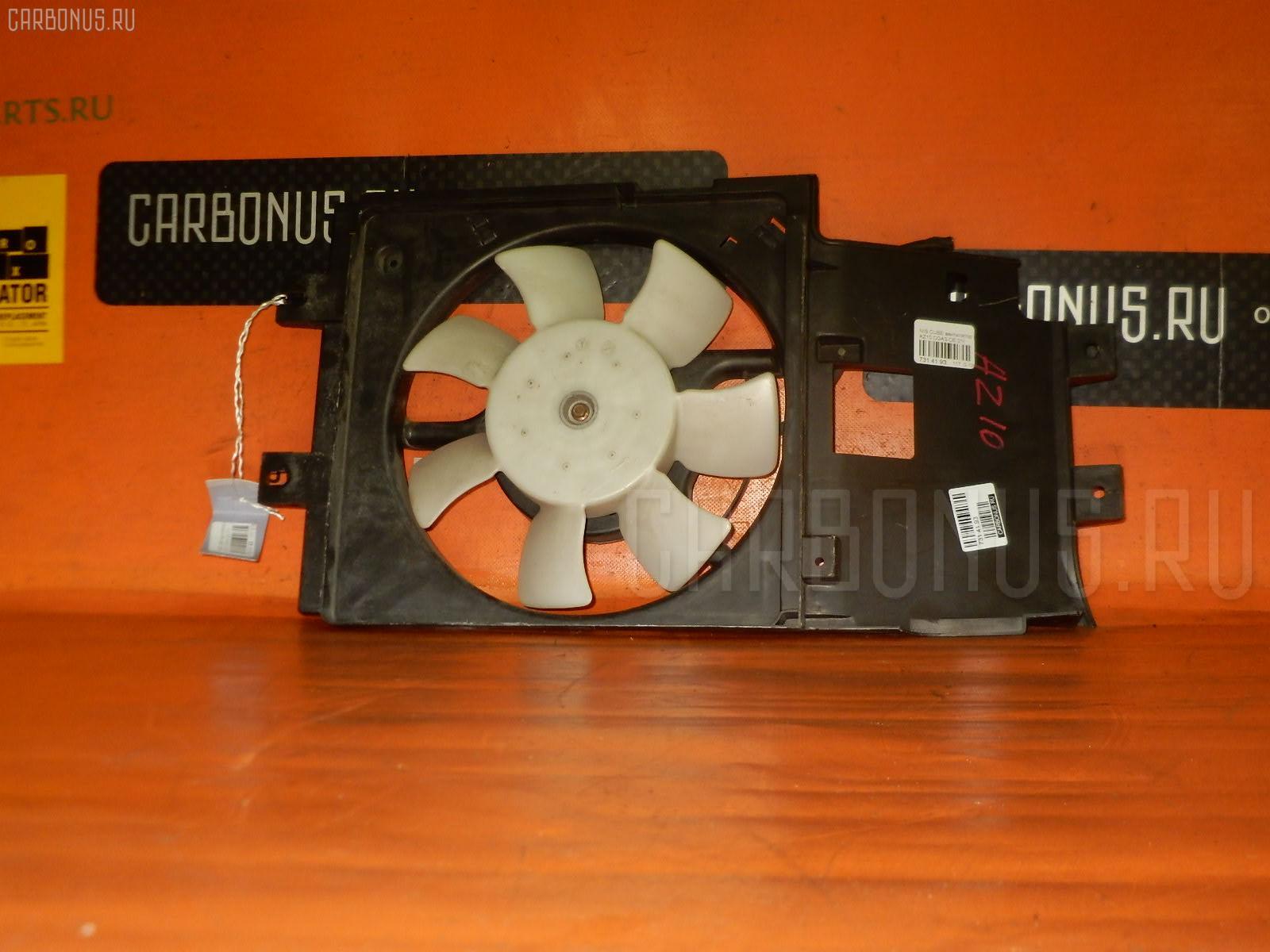 Вентилятор радиатора кондиционера NISSAN CUBE AZ10 CGA3-DE Фото 2