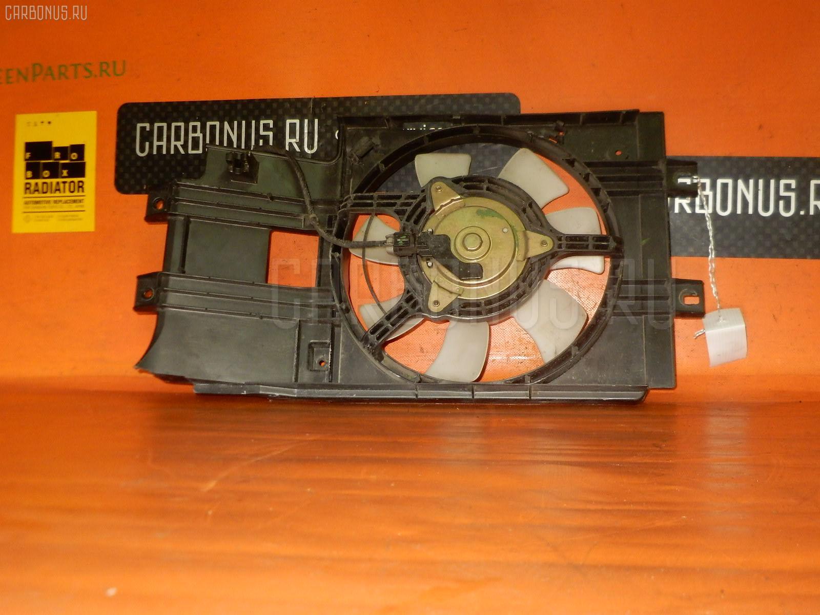 Вентилятор радиатора кондиционера NISSAN CUBE AZ10 CGA3-DE Фото 1