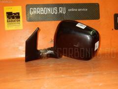 Зеркало двери боковой MAZDA AZ-WAGON MJ21S Фото 2