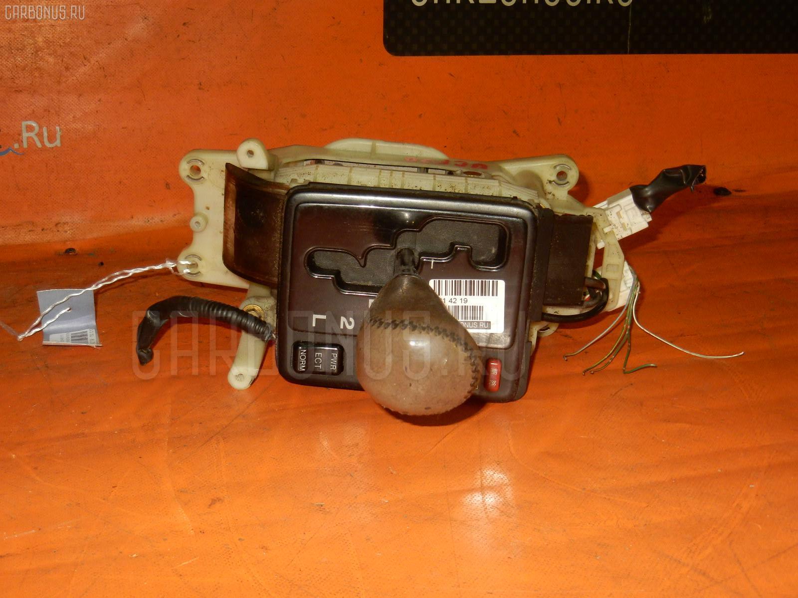 Ручка КПП Toyota Celsior UCF20 Фото 1