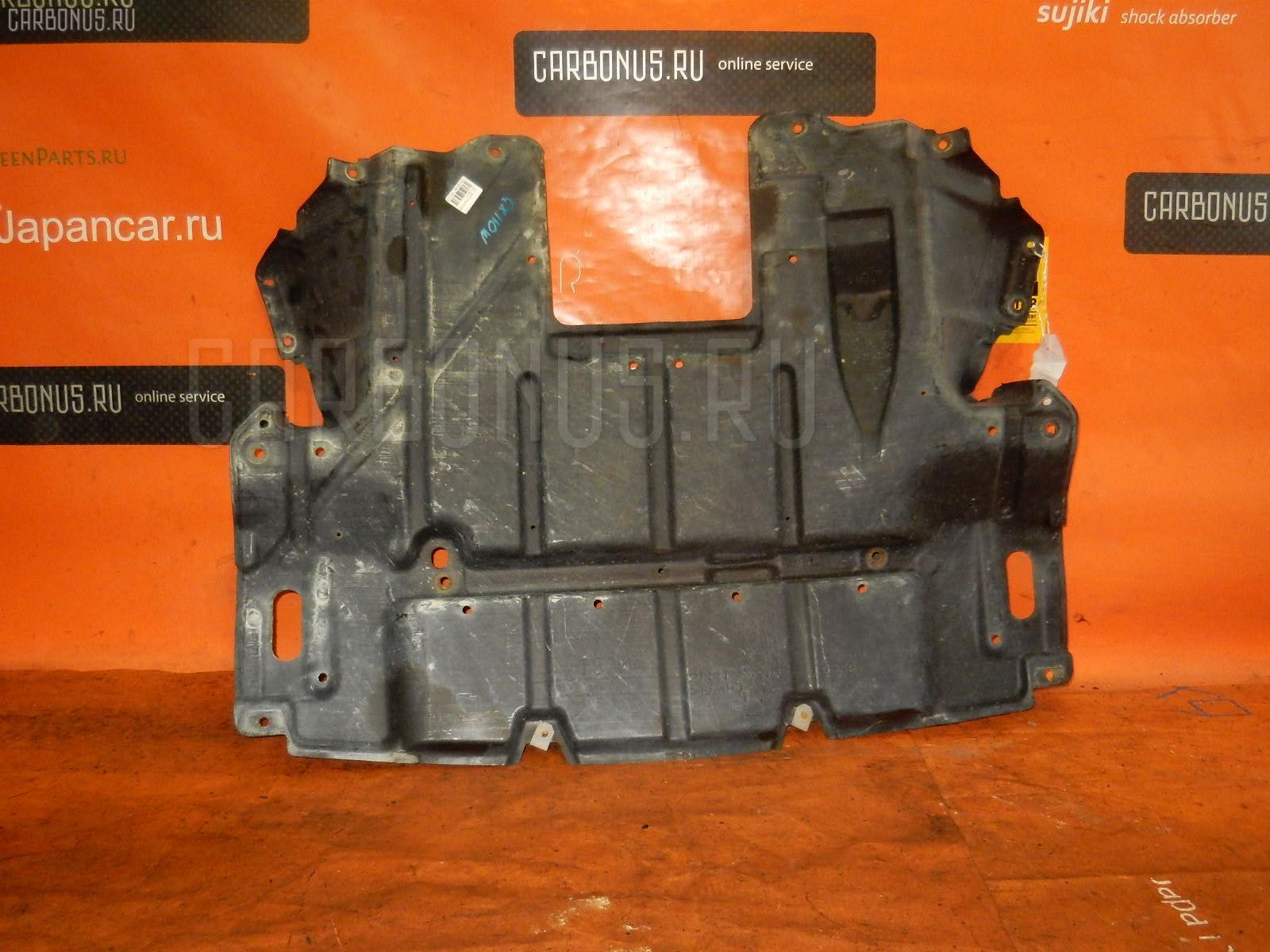 Защита двигателя TOYOTA MARK II BLIT GX110W Фото 1