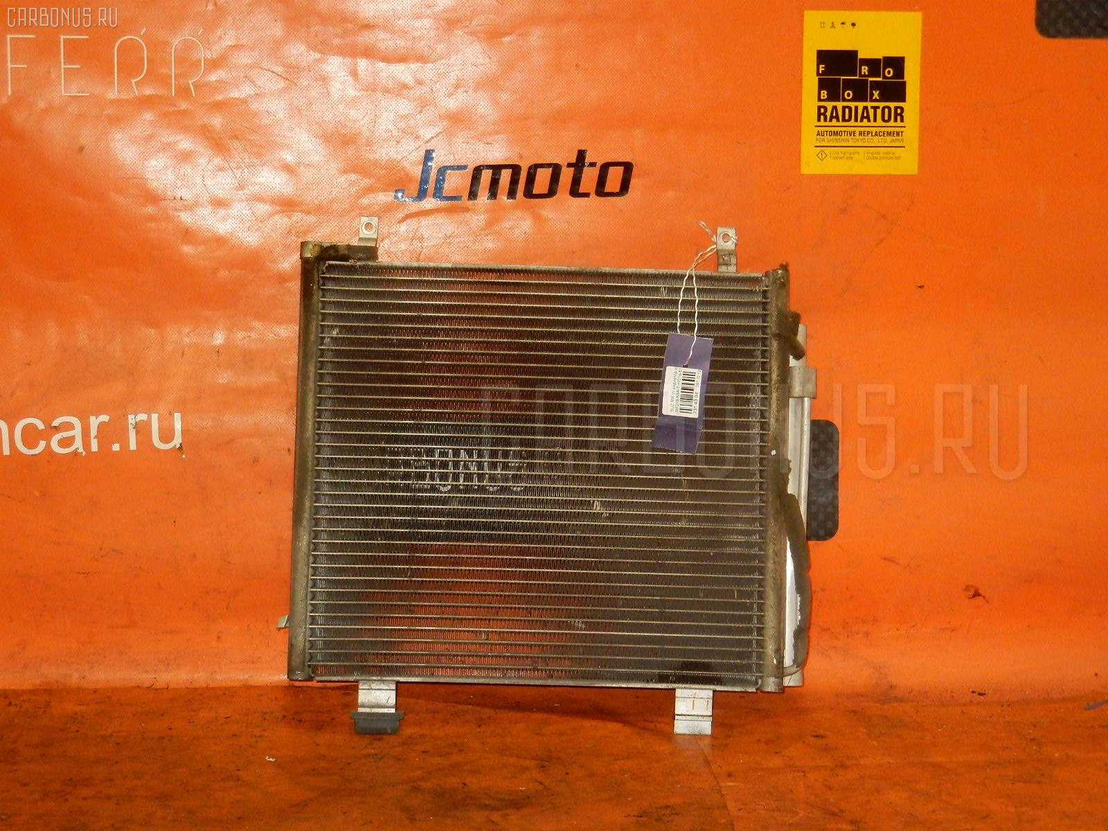 Радиатор кондиционера SUZUKI MR WAGON MF21S K6A-T Фото 1