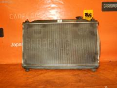 Вентилятор радиатора ДВС Honda Stream RN8 R20A Фото 4