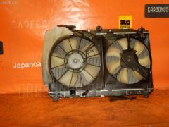 Вентилятор радиатора ДВС Honda Stream RN8 R20A Фото 5