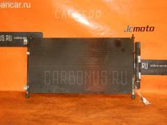 Радиатор кондиционера HONDA STREAM RN8 R20A Фото 1