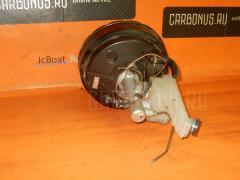 Главный тормозной цилиндр Nissan Liberty RNM12 QR20DE Фото 2