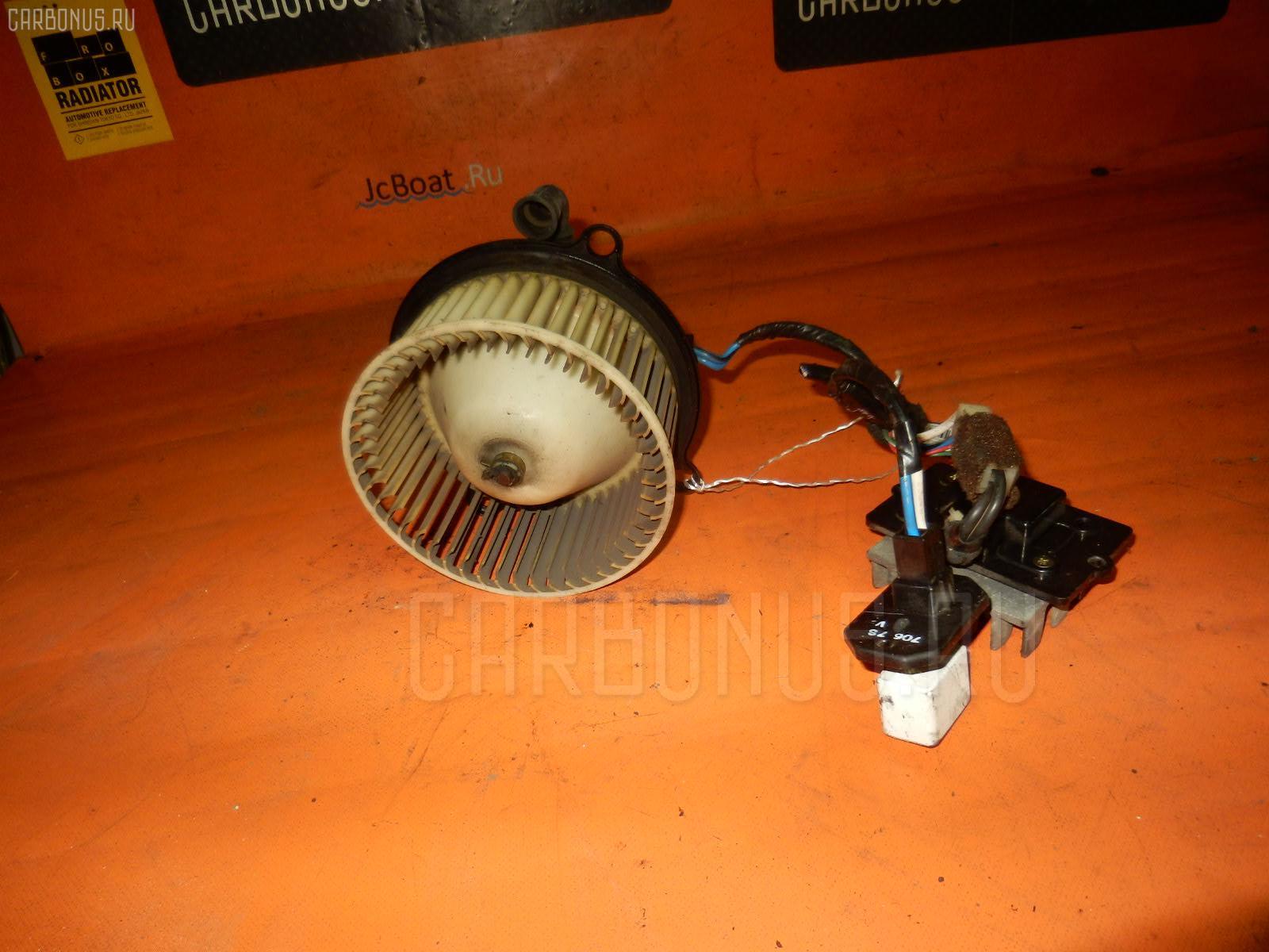Мотор печки TOYOTA ESTIMA TCR10W. Фото 8