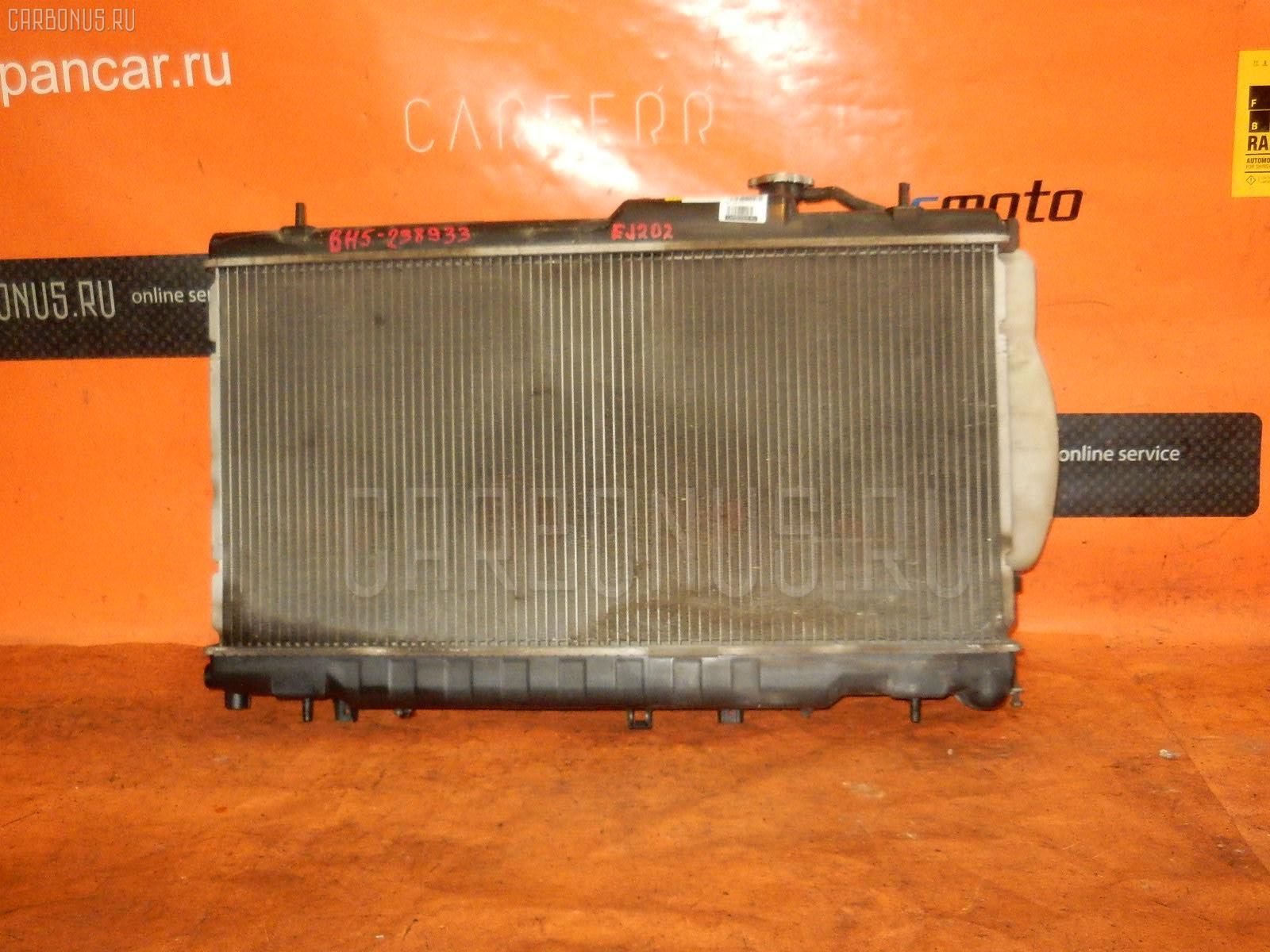 Радиатор ДВС SUBARU LEGACY WAGON BH5 EJ202. Фото 10