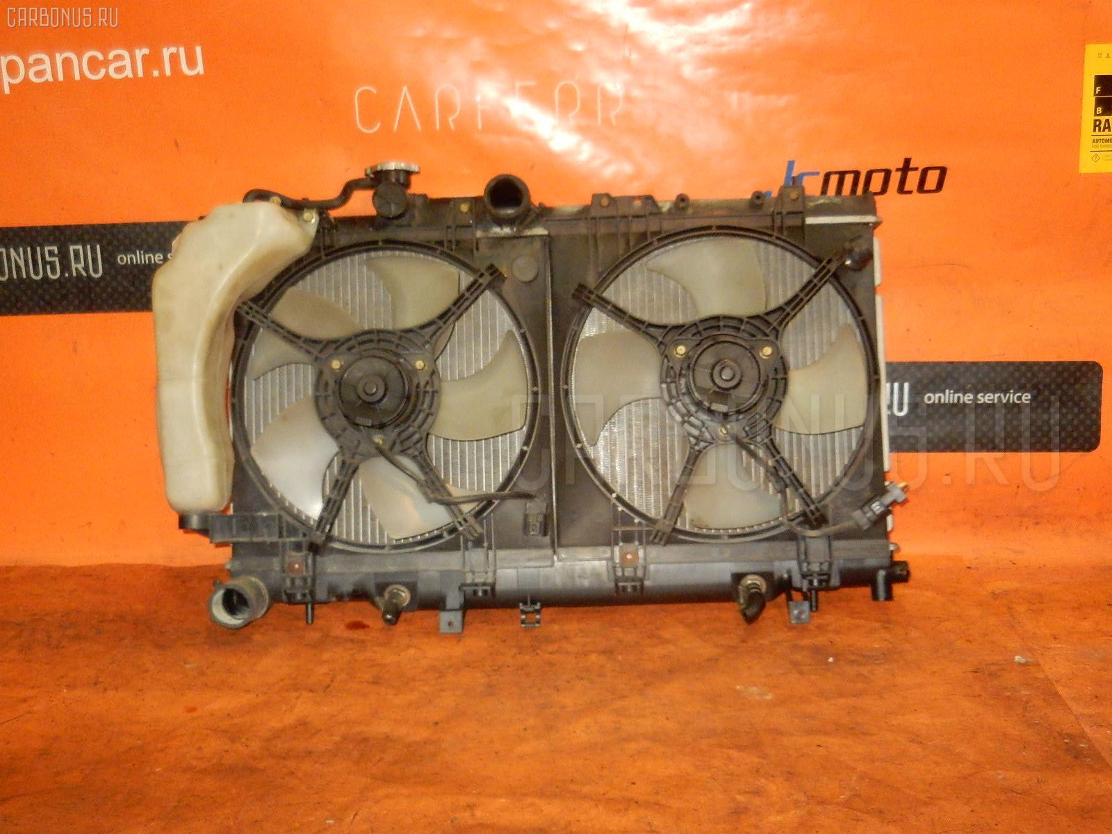 Радиатор ДВС SUBARU LEGACY WAGON BH5 EJ202. Фото 9