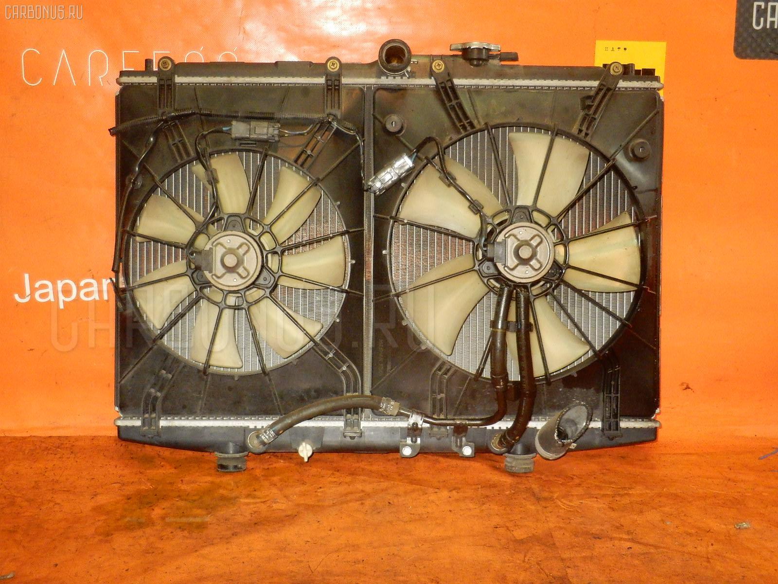 Радиатор ДВС HONDA ODYSSEY RA6 F23A Фото 1