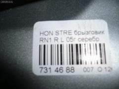 Брызговик Honda Stream RN1 Фото 3