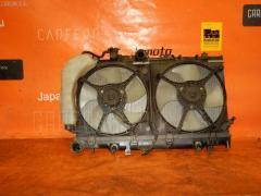Радиатор ДВС Subaru Legacy wagon BH5 EJ20 Фото 3
