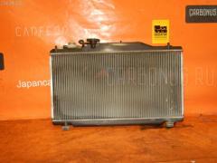 Радиатор ДВС Honda Integra DC5 K20A Фото 1
