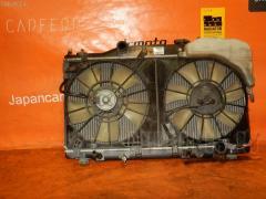 Радиатор ДВС Honda Integra DC5 K20A Фото 2