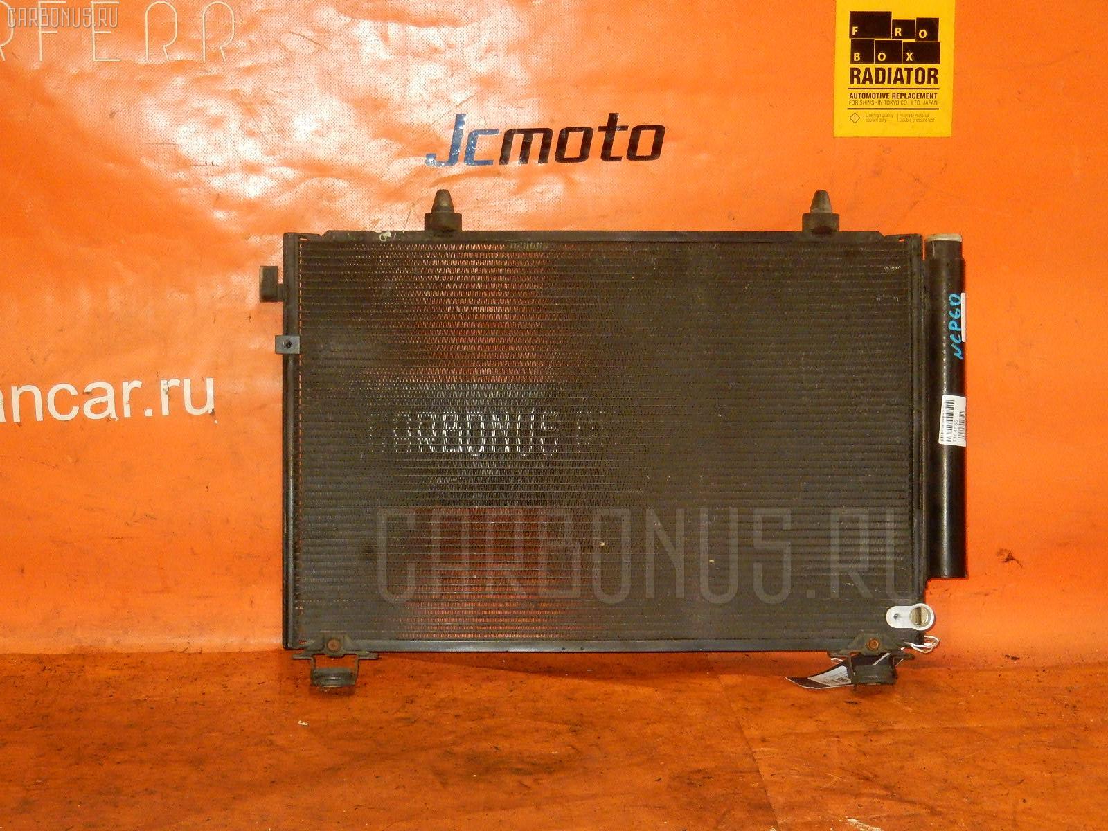 Радиатор кондиционера TOYOTA IST NCP61 1NZ-FE. Фото 10