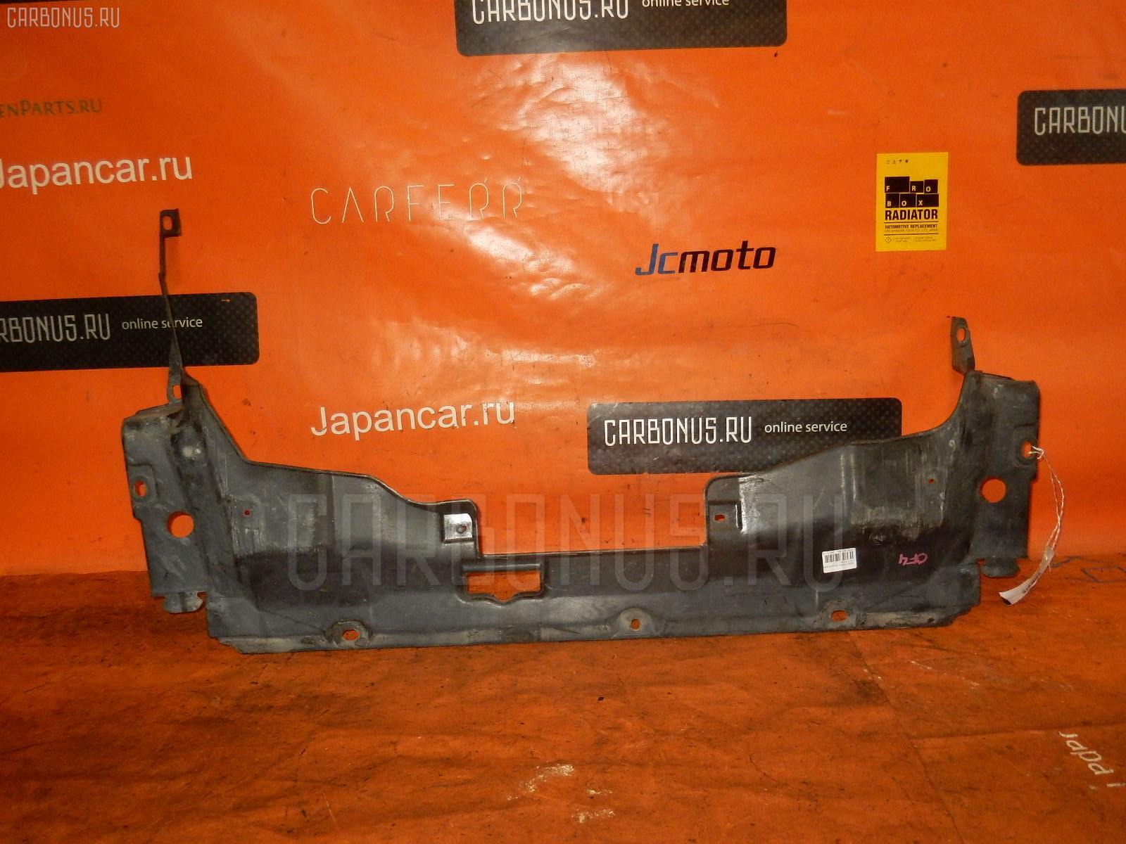 Защита двигателя HONDA TORNEO CF3 F18B. Фото 5
