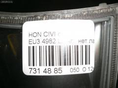 Стоп Honda Civic EU3 Фото 4