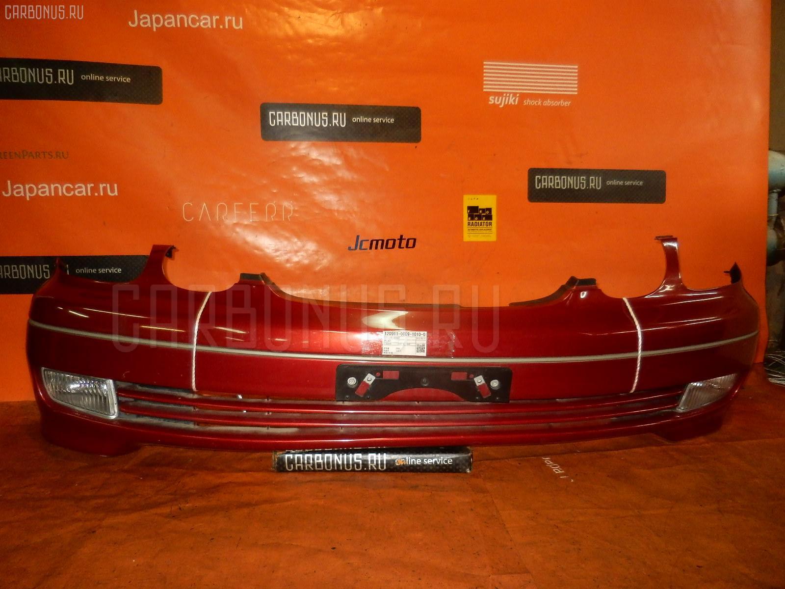 Бампер TOYOTA ARISTO JZS161 Фото 1