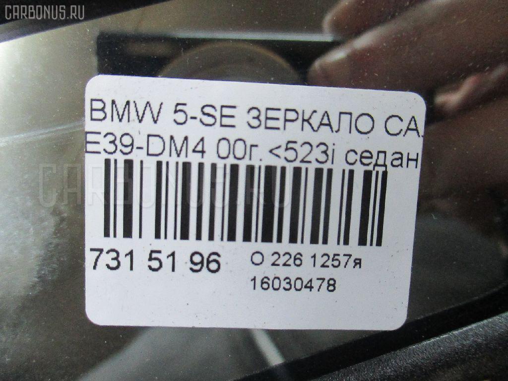 Зеркало салона BMW 5-SERIES E39-DM42 Фото 3
