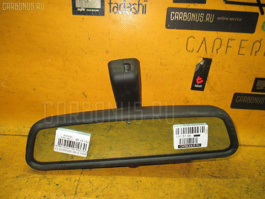 Зеркало салона BMW 5-SERIES E39-DM42 Фото 1