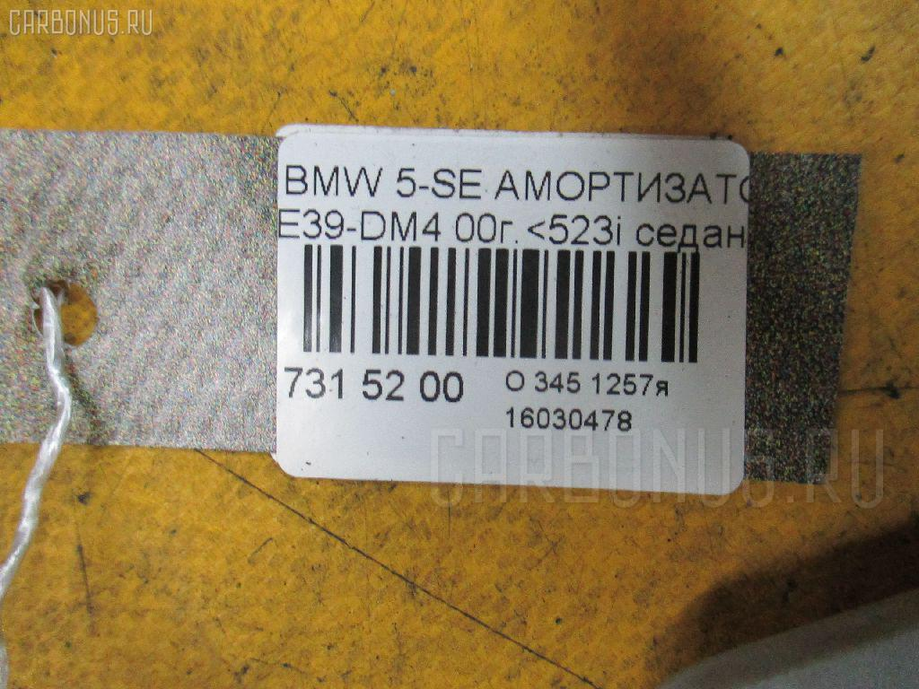 Амортизатор багажника BMW 5-SERIES E39-DM42 Фото 3