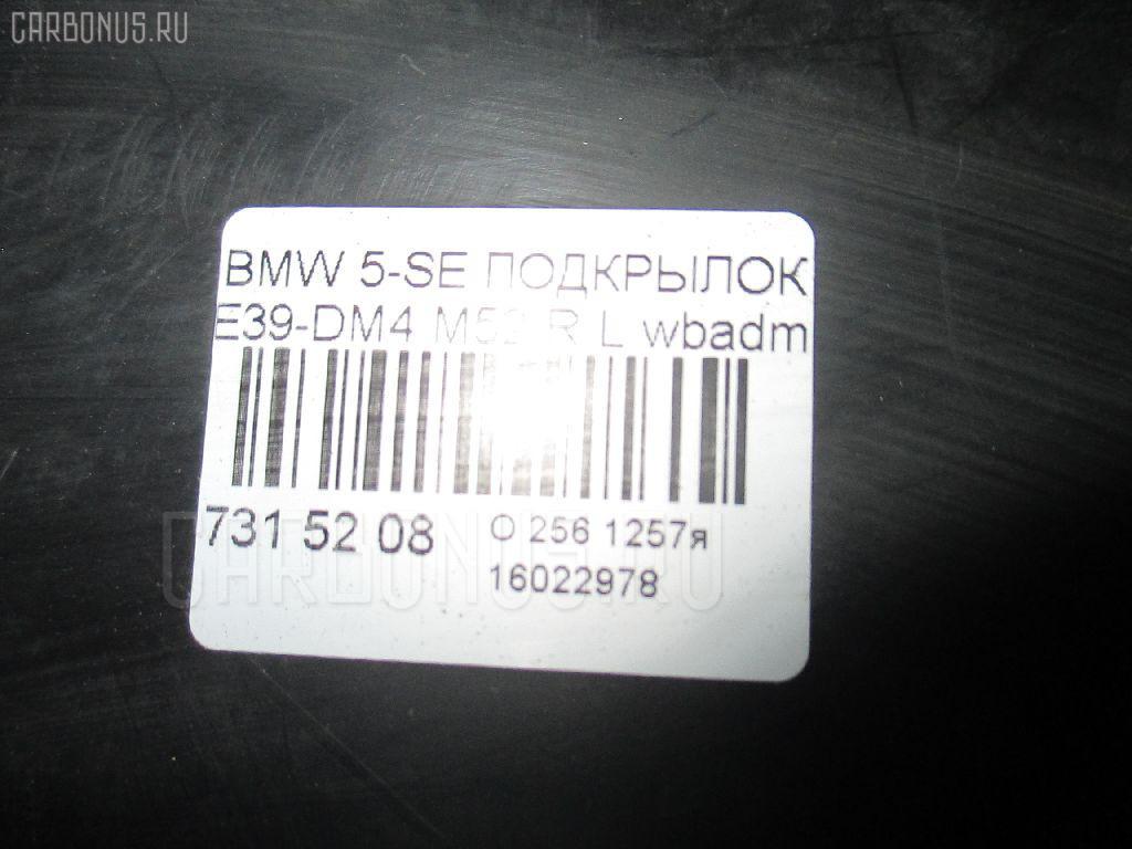 Подкрылок BMW 5-SERIES E39-DM42 M52-256S4 Фото 2