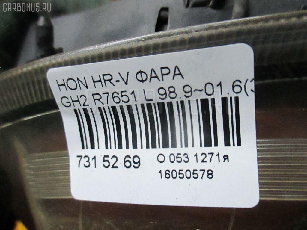 Фара HONDA HR-V GH2 Фото 6