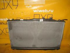 Радиатор ДВС HONDA ODYSSEY RB1 K24A Фото 2
