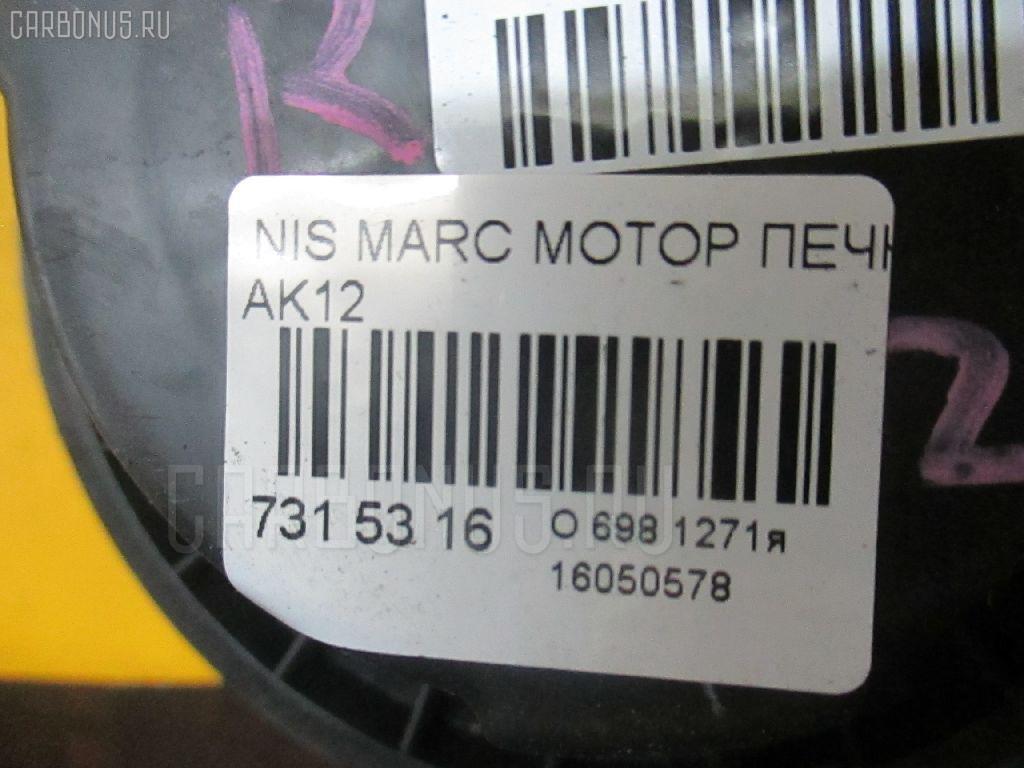 Мотор печки NISSAN MARCH AK12 Фото 3