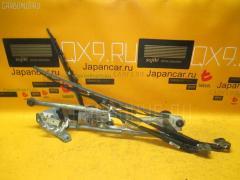 Мотор привода дворников Nissan March BK12 Фото 2