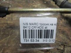 Тросик на коробку передач Nissan March BK12 CR14DE Фото 2