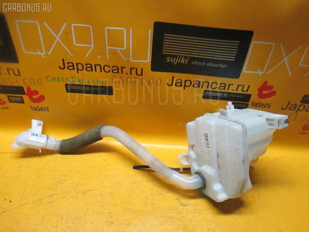 Бачок омывателя DAIHATSU ESSE L235S Фото 2