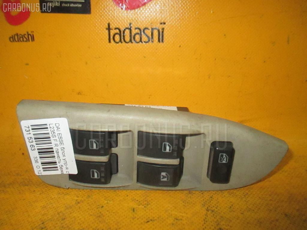 Блок упр-я стеклоподъемниками DAIHATSU ESSE L235S Фото 1