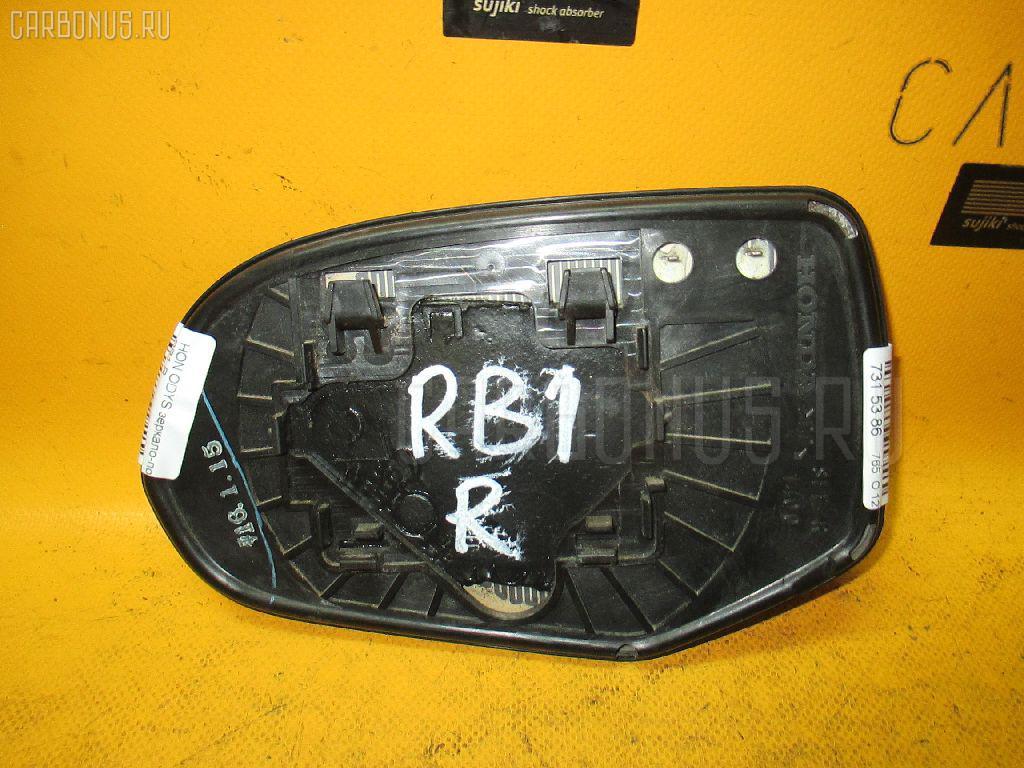 Зеркало-полотно HONDA ODYSSEY RB1. Фото 5