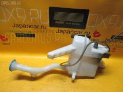 Бачок омывателя Nissan Ad van VAY12 Фото 1
