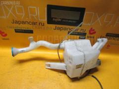 Бачок омывателя Nissan Ad van VAY12 Фото 2