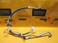 Шланг кондиционера NISSAN AD VAN VAY12 CR12DE Фото 1