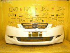 Бампер Honda Edix BE1 Фото 1